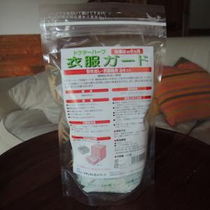 天然素材の防虫剤