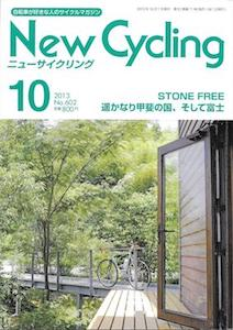 New Cycling2013/10/No.602