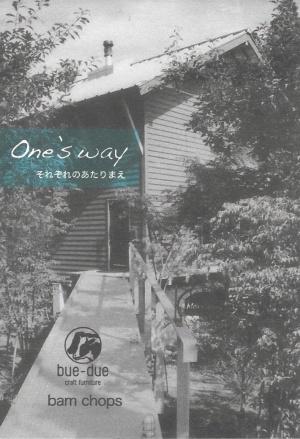 One's Way-それぞれのあたりまえ-2013春のDM