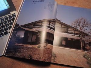 松本市 草間邸